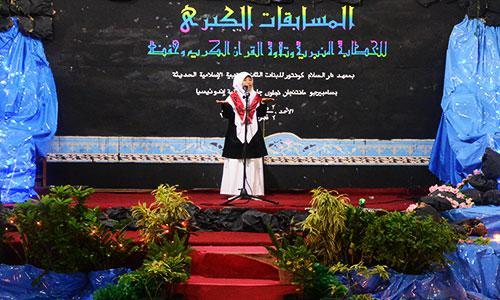 "Contoh Pidato Bahasa Arab ""Kewajiban Mencari Ilmu"""