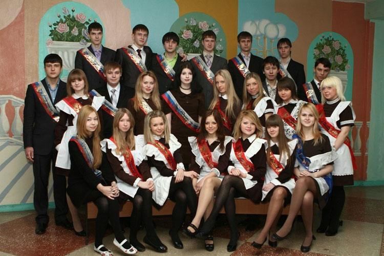 Funlure Russian School Graduates 2011-5953