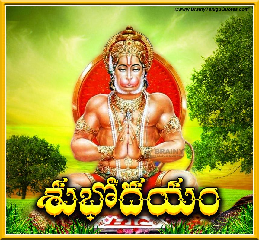 Shakespeare Quotes In Kannada: Telugu Shubhodayam Quotations With God Hanuman Images