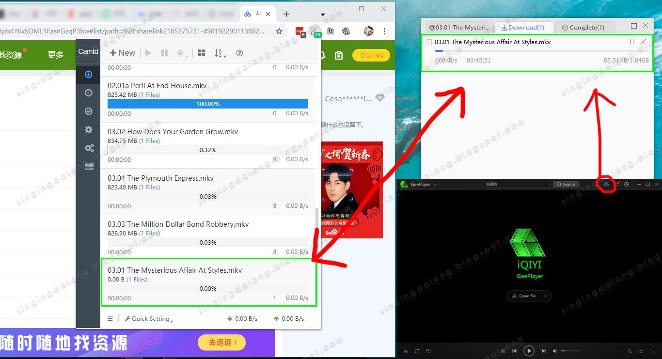 Baidu Blacklist, bump if you can not avoid!