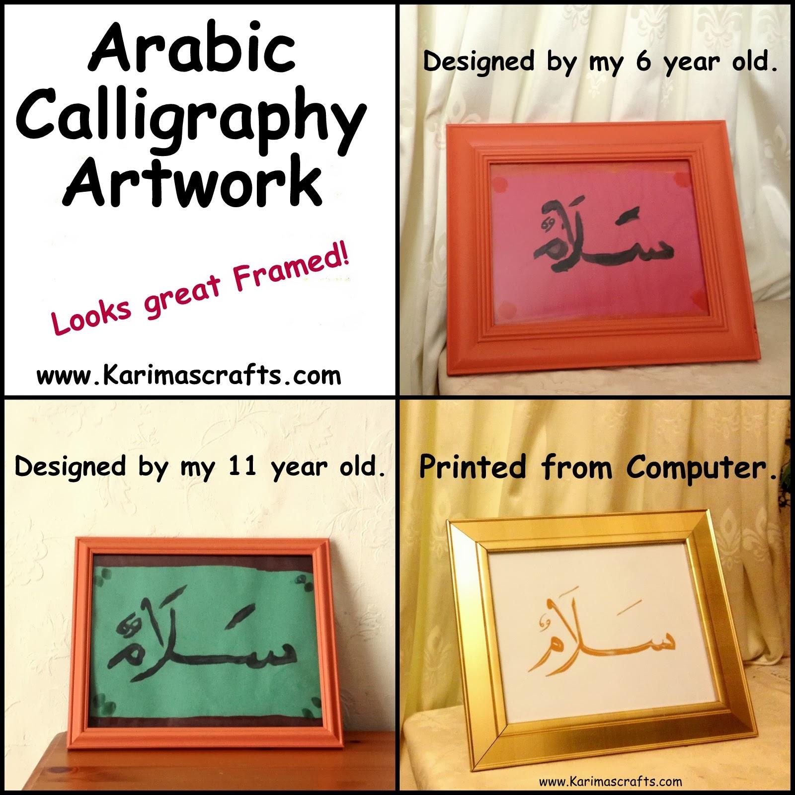 Karima's Crafts: Arabic Calligraphy Artwork - 30 Days of Ramadan Crafts