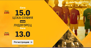 http://bit.ly/ЦСКА_15_или_Лудогорец_13