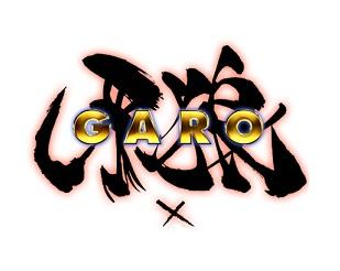 https://2.bp.blogspot.com/-CiUpp5ESaso/V-aeNde2b9I/AAAAAAAAsRY/5wlNeSOPMYwaqb-7CBkAs9uZFXyFPSyUgCLcB/s1600/Garo.jpg