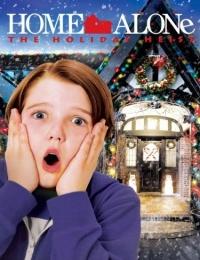 Home Alone: The Holiday Heist   Bmovies