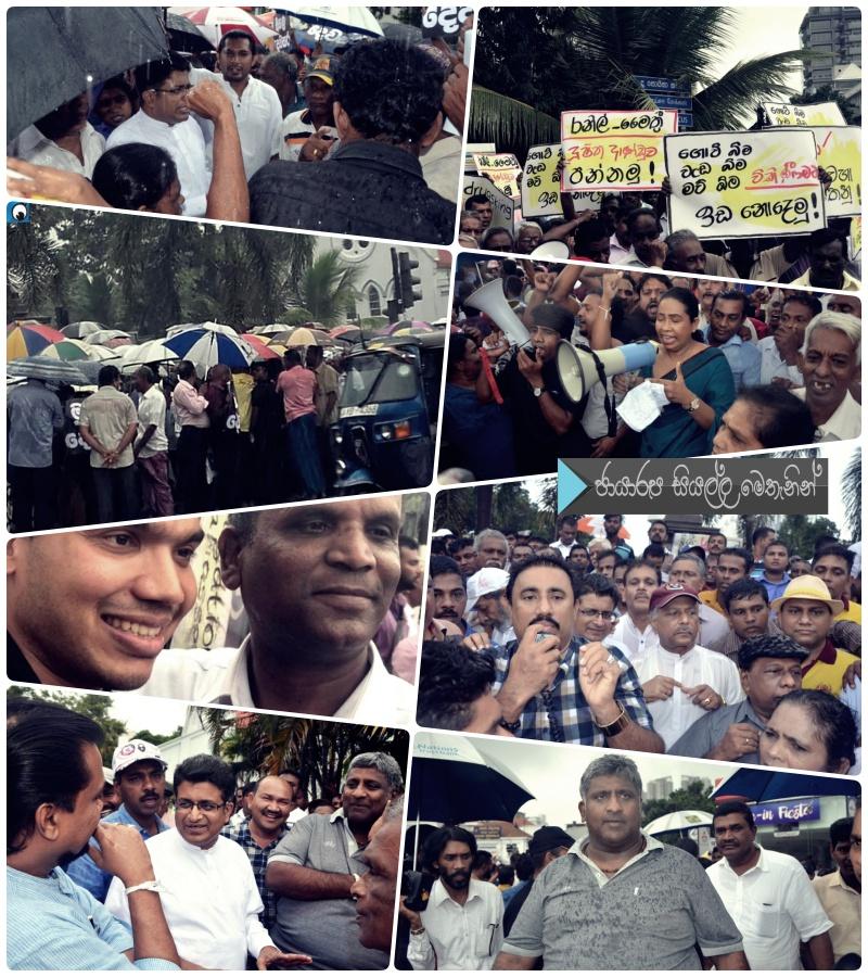 http://www.gallery.gossiplankanews.com/news/musala-dewasara-protest-at-townhall.html