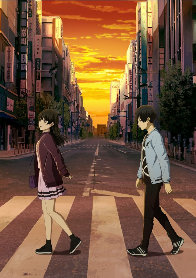 Aimyon - Ra, no Hanashi (lyrics+english) | Insert Song Film Ashita Sekai ga Owaru Toshite mo