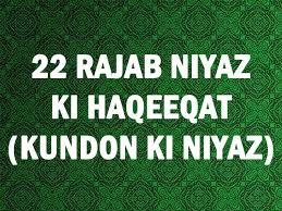 22 Rajab Niyaz Ki Haqeeqat (Kundon ki Niyaz)