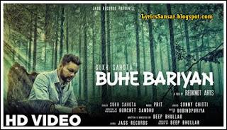 Buhe Bariyan Lyrics – Sukh Sahota