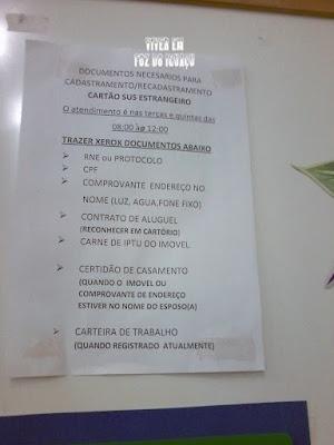 Estrangeiro pode tirar cartão do SUS em Foz do Iguaçu