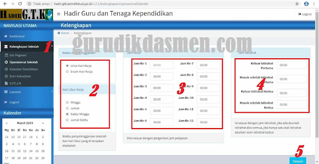 Cara entri kehadiran GTK secara online melalui website DHGTK Versi 2.1 ini adalah sebagai prasarat dalam penerbitan SKTP