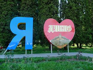 Дубно. Площа Незалежності