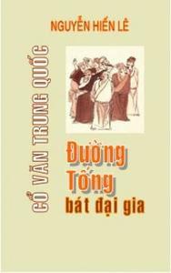 Đường Tống bát đại gia - Nguyễn Hiến Lê