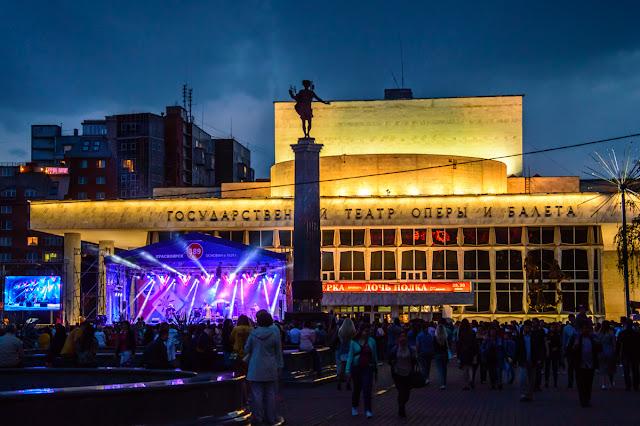 Театр Оперы Красноярск