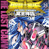 Manga-Reseña: Saint Seiya The Lost Canvas #24