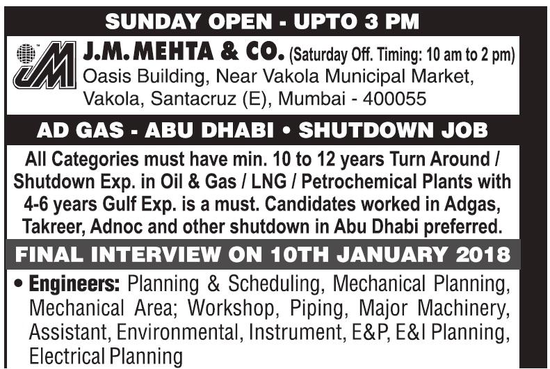 Oil and gas job vacancies: 2017