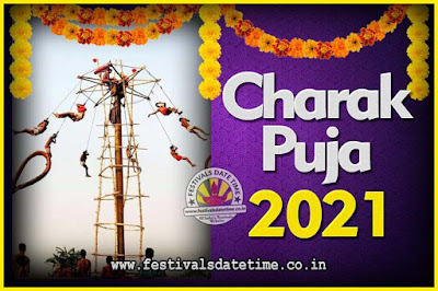 2021 Charak Puja Date & Time in India, 2021 Charak Puja Calendar