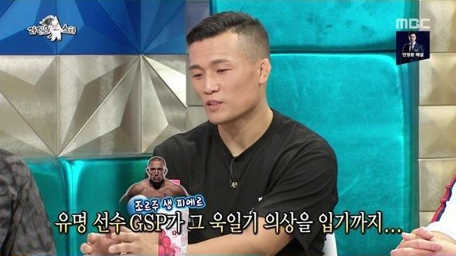 [유머] 정찬성이 ufc 챔피언이 되고싶은 이유 -  와이드섬