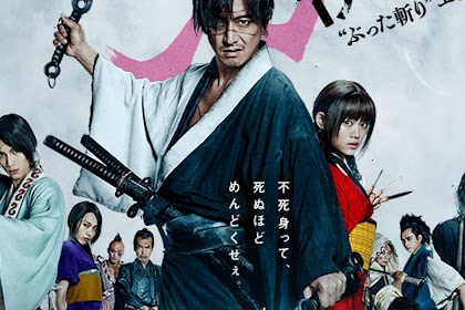 Blade of the Immortal Mugen no jûnin 無限の住人 2017