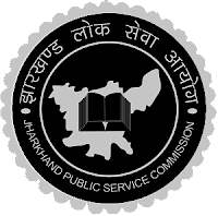 Jharkhand Public Service Commission, JPSC, PSC, Public Service Commission, Jharkhand, Combined Civil Service Exam, Graduation, freejobalert, Sarkari Naukri, Latest Jobs, jpsc logo