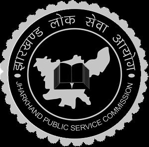 Jharkhand Public Service Commission, JPSC, freejobalert, Sarkari Naukri, JPSC Admit Card, Admit Card, jpsc logo