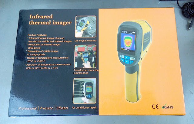 HT-02 Infrared Thermal Imager