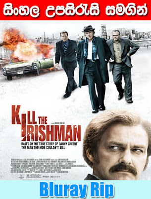 Kill the Irishman 2011 Sinhala Subtitle