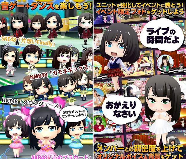 AKB48 音樂遊戲 App