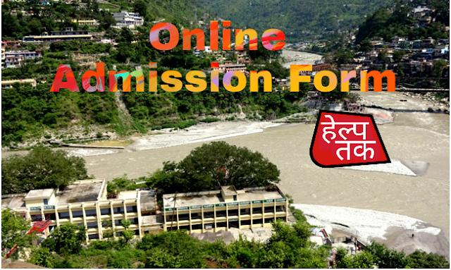 online.gpgckaranpryag.com Karanpryag PG College Admission Form for BA/B.se/B.com/M.A/M.Sc/M.Com