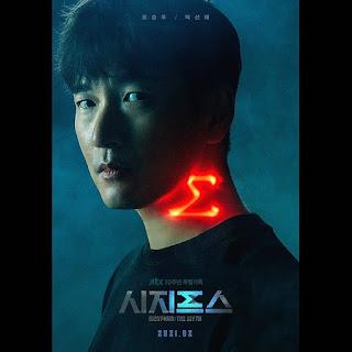 Profil,Perjalanan Karir Dan Daftar Film/Drama Populer Cho Seung Woo