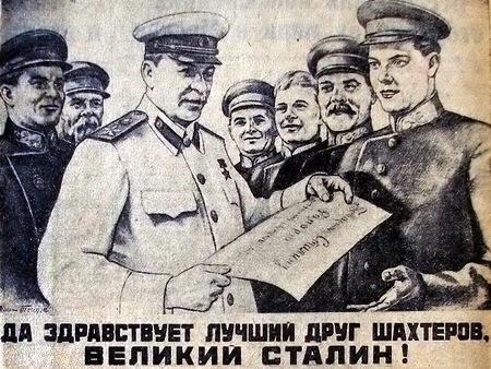стахановское движение, Сталин