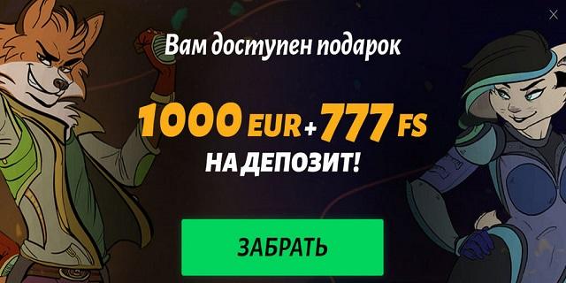 Онлайн игры для телефона на деньги
