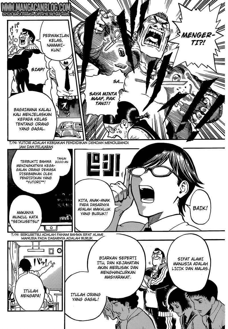 Dilarang COPAS - situs resmi www.mangacanblog.com - Komik u19 001 - kudou eiji dan orang terhormat 2 Indonesia u19 001 - kudou eiji dan orang terhormat Terbaru 6|Baca Manga Komik Indonesia|Mangacan