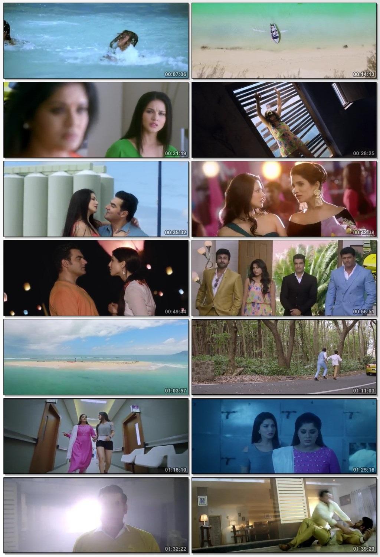 Tera Intezaar 2017 Hindi 300MB Movie Download 480p HDRip