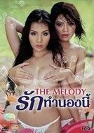 The Melody – เดอะ เมโลดี้ รักทำนองนี้