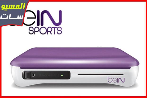 ملف قنوات Bein Sport 1000s بتاريخ اليوم الخميس 30 8 2018