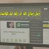 موقع عجيب لإرسال رسالة ل 11 ألف رقم هاتفي عربي على الواتساب وقم باستغلاله لإنشاء حملة إعلانية بالمجان