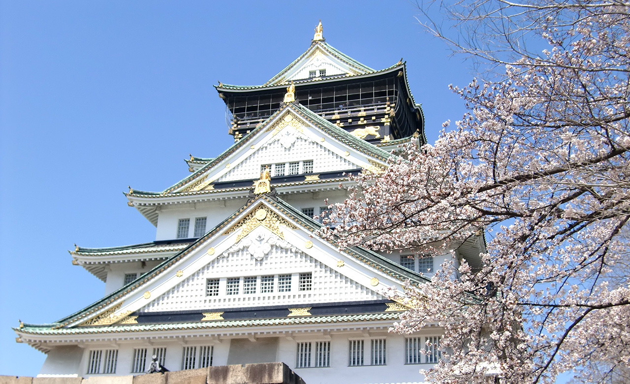 Puri Osaka