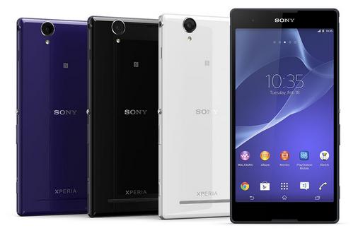 Harga Sony Xperia T2 Ultra Terbaru