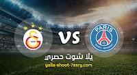 موعد مباراة باريس سان جيرمان وغلطة سراي اليوم الاربعاء بتاريخ 11-12-2019 دوري أبطال أوروبا