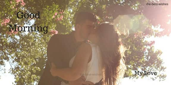 Good Morning Wishes with Romantic Kiss Images