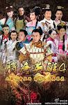 Anh Hùng Trình Giảo Kim - Hero Sui And Tang Dynasties