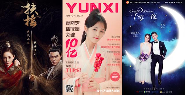 Fuyao, Yunxi, Sweet Dreams July