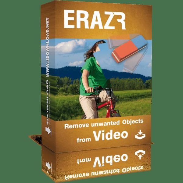 proDAD Erazr v1.5.76.3 Full version
