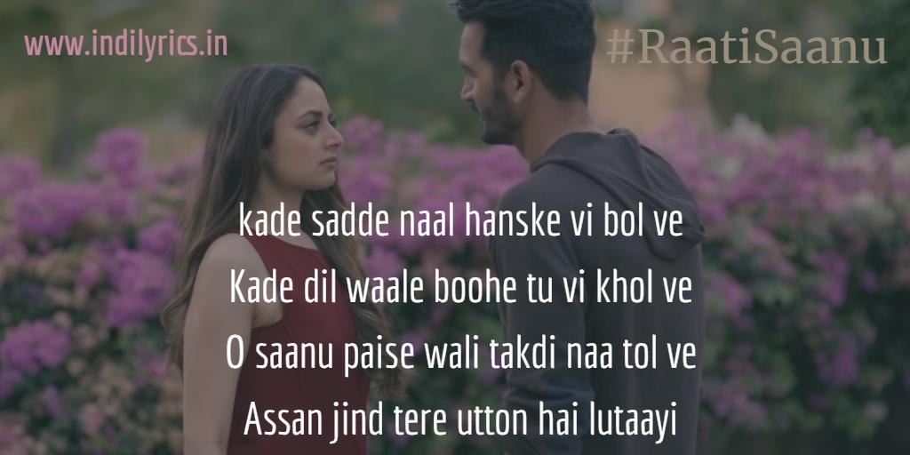 Raati Saanu Neend Na Aayi | Gajendra Verma ft  Zoya Aforz