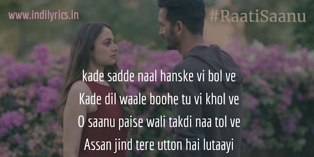 Raati Saanu Neend Na Aayi | Gajendra Verma ft. Zoya Aforz | full Audio Song Lyrics with English Translation and Real Meaning