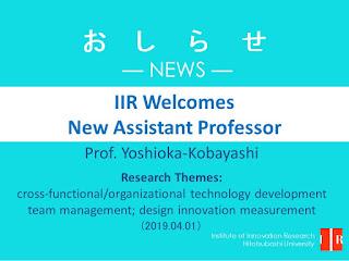 IIR welcomes new assistant professor