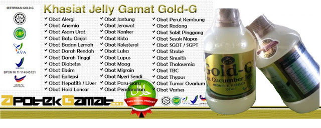 Jelly Gamat Gold Sei Rampah