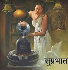 बहुत मेहनत के बाद भी जब ना  हो रही हो धन प्राप्ति, shiv ji  money upay
