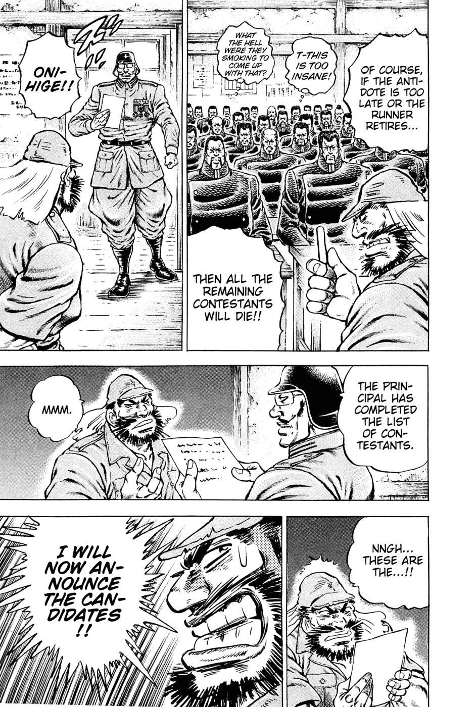Akatsuki!! Otokojuku - Chapter 132