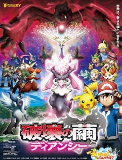 Pokémon Filme 17 Dublado